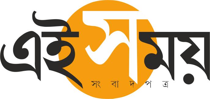 Eisamay Live Logo