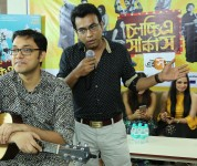 Meet & Greet with the star-cast of Chawlochitra Circus