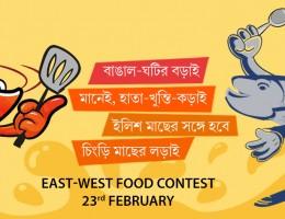 Bangal Ghoti Event_1400x528