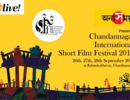 Chandananagar Film Festival Website adaptations 523 x 346